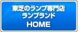 �ѥʥ��˥å�����ǤΥ�������Ź���ץ��� HOME